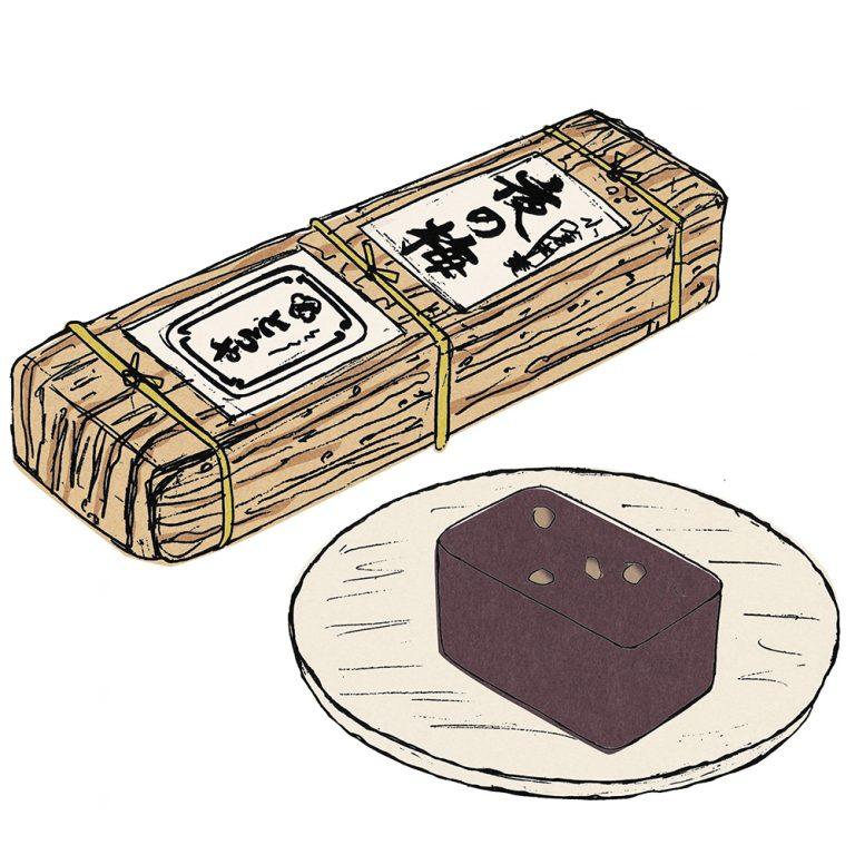 竹皮包羊羹2,800円