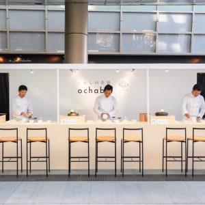 11/17までの3日間限定!うれしの茶寮〈ochaba〉が六本木ヒルズ大屋根プラザに登場。