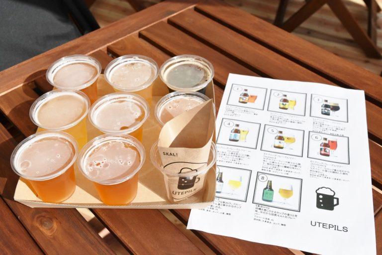 クラフトビールの飲み比べも楽しめて最高すぎる!
