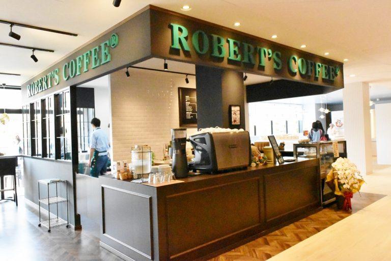 関東初上陸の〈ロバーツコーヒー〉。