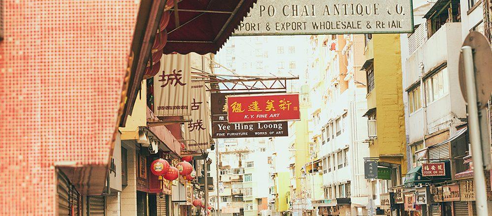 充実の香港取材で下支えしたスポット4選とは?Hanako香港特集取材の裏側。