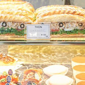 パンのスペシャリストおすすめ!日比谷・自由が丘・横浜の人気ベーカリー3軒
