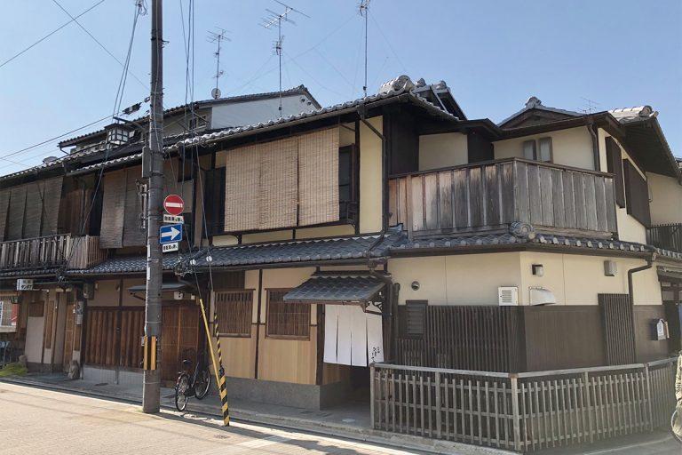 京都 祇園 北川半兵衞