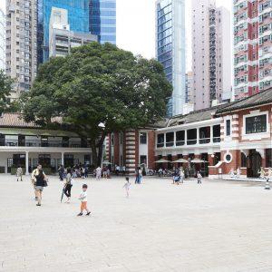 香港観光に外せないニュースポット!いまホットなアート施設〈大館〉とは?