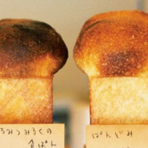 パン好き必訪!群馬・韮川の人気ベーカリーカフェ〈発酵所+ぱんのとなり〉のこだわり。