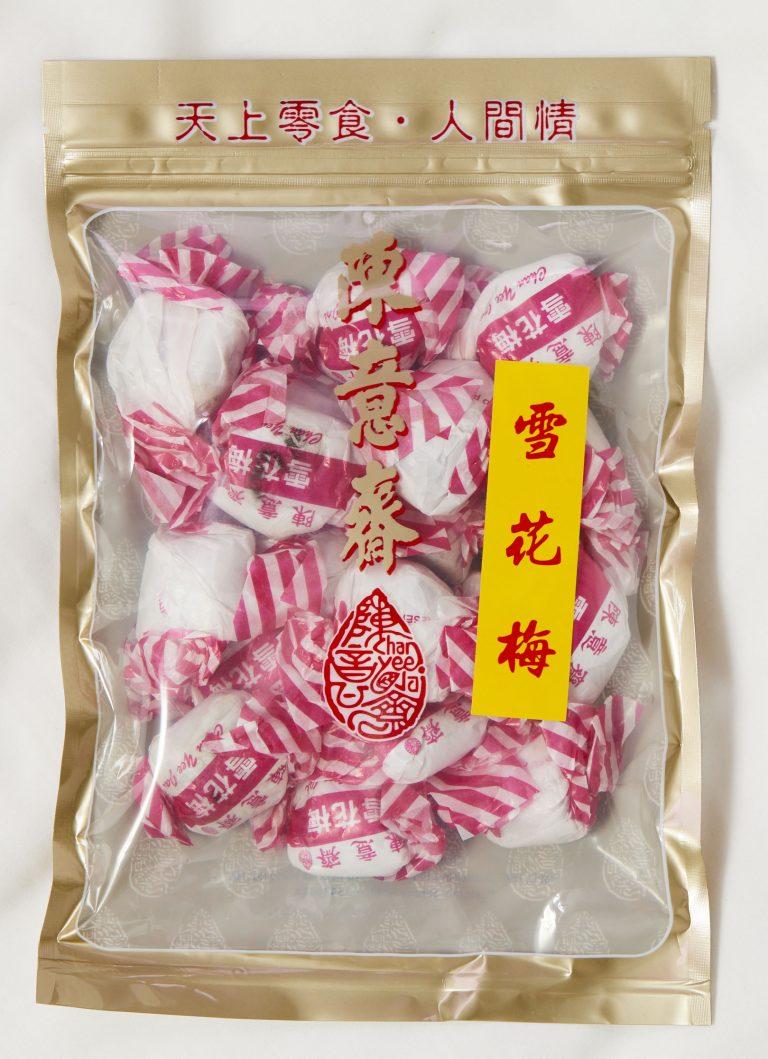 甘めに味付けされた「雪花梅」(HK$62)