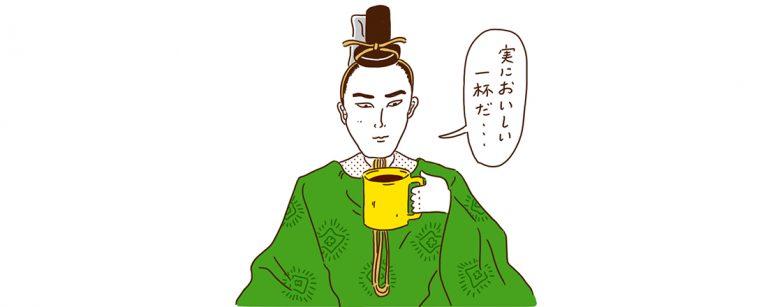 丸の内・品川など。人気チェーン店〈サザコーヒー〉、コーヒー好き必訪の理由とは?