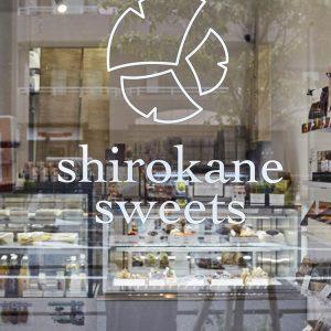 白金台 shirokane sweets