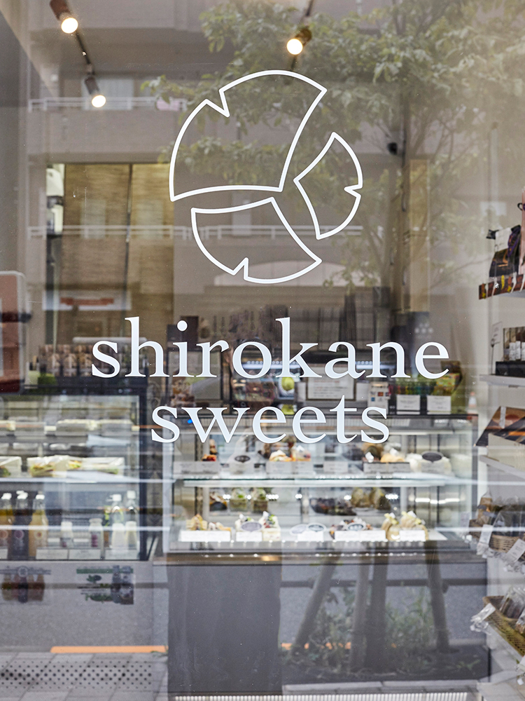 白金台 shirokane sweets