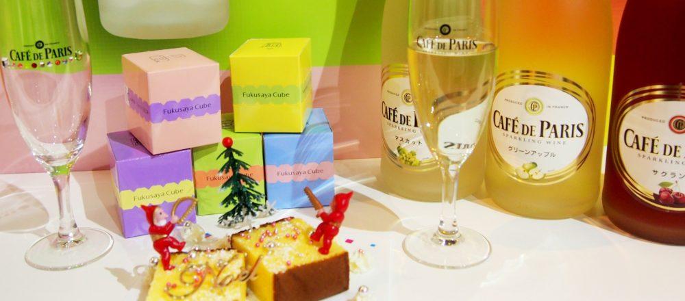 カラフルなスパークリングワインとカステラが楽しめる『My Sparkling Time』。