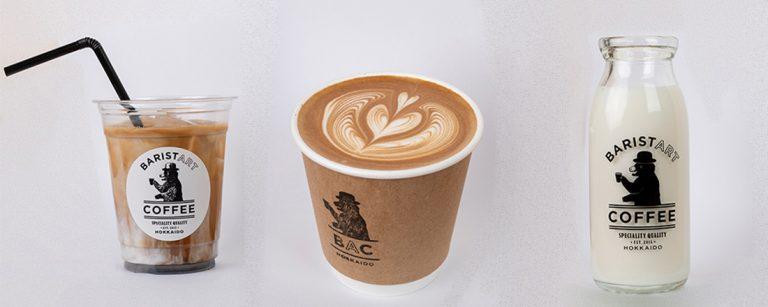 ミルクを選べるラテ。札幌の人気コーヒースタンド〈BARISTART COFFEE〉で北海道産牛乳を飲み比べ!