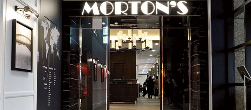 Morton's The Steakhouse Marunouchi