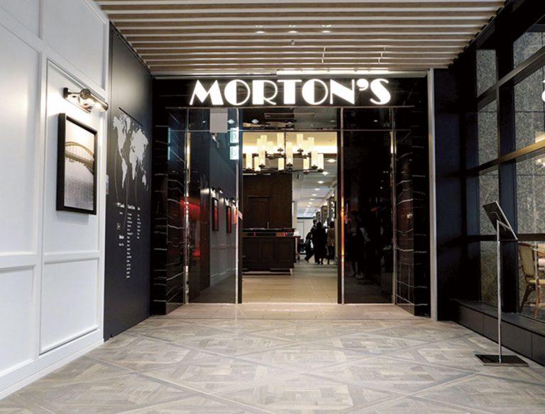 Morton's The Steakhouse Marunouchi
