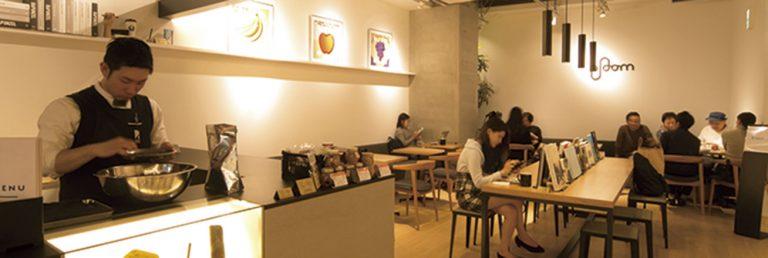 REC COFFEE meets RETHINK CAFE