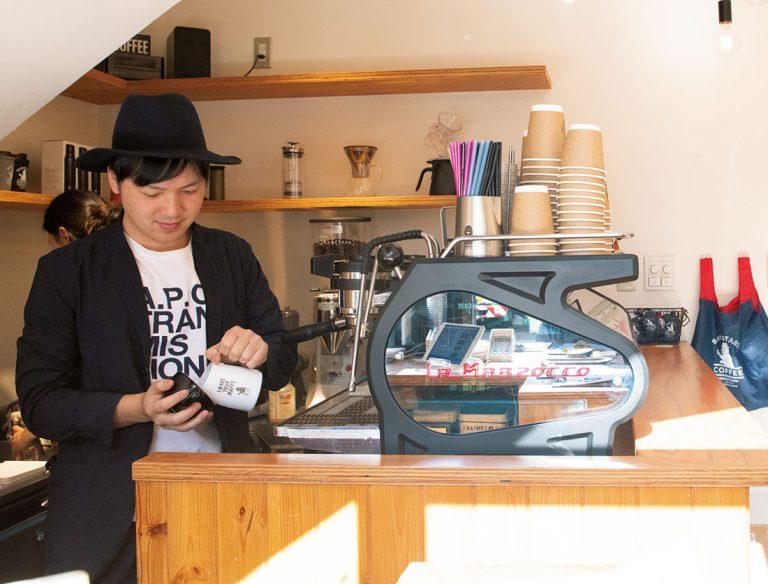 BARISTART COFFEE