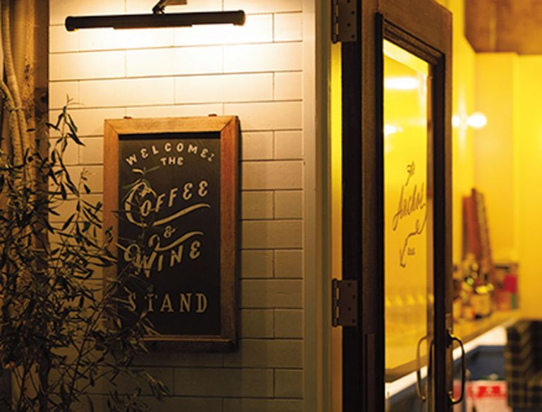 The ANCHOR  Coffee&Wine Stand