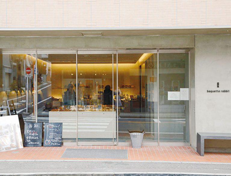 baguette rabbit 自由が丘店