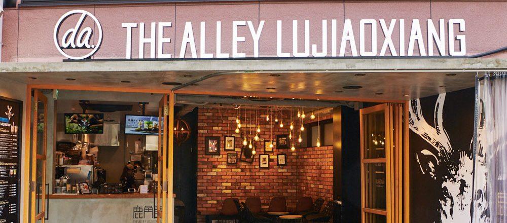 THE ALLEY 表参道店