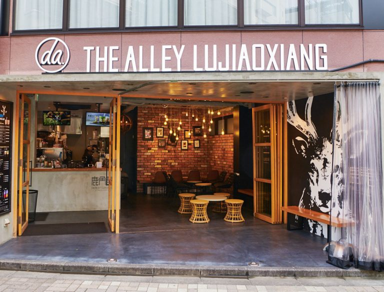 """<span class=""""title"""">THE ALLEY 表参道店</span>"""