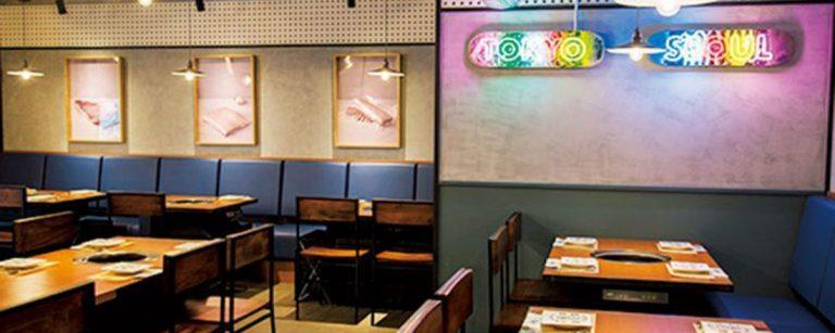 女子会におすすめ!【東急東横線沿い】駅からアクセス抜群のおいしい店。