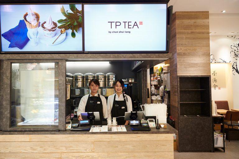 TP-TEA0121