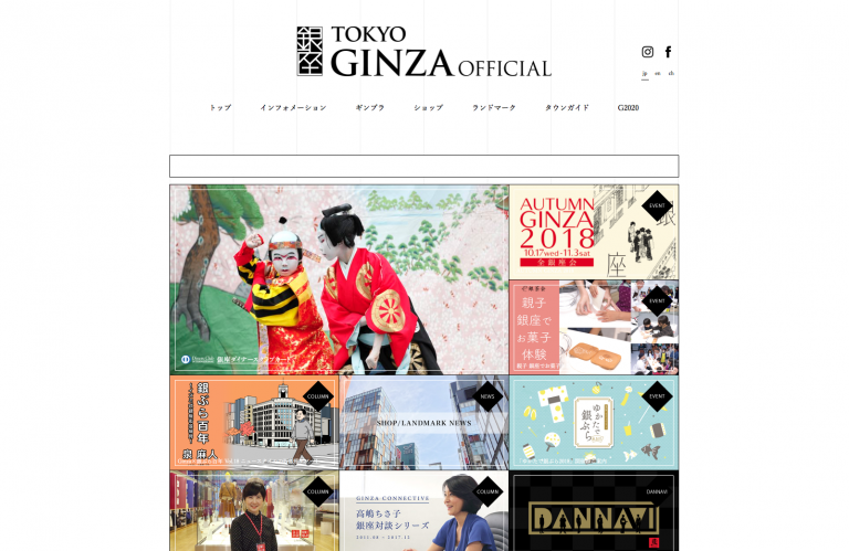GINZA-OFFICIAL-