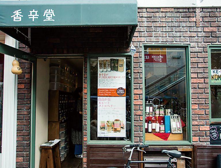 koshindo-011atari-768x584