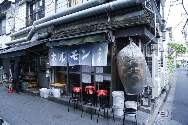 亀戸 ホルモン青木