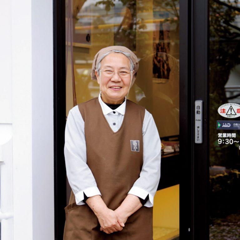 3代目の堀本京子さん。