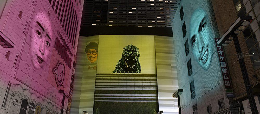 クリスマスの歌舞伎町で3つの建物が会話する。12/23、12/24髙橋匡太「たてもののおしばい 歌舞伎町の聖夜」が上演。
