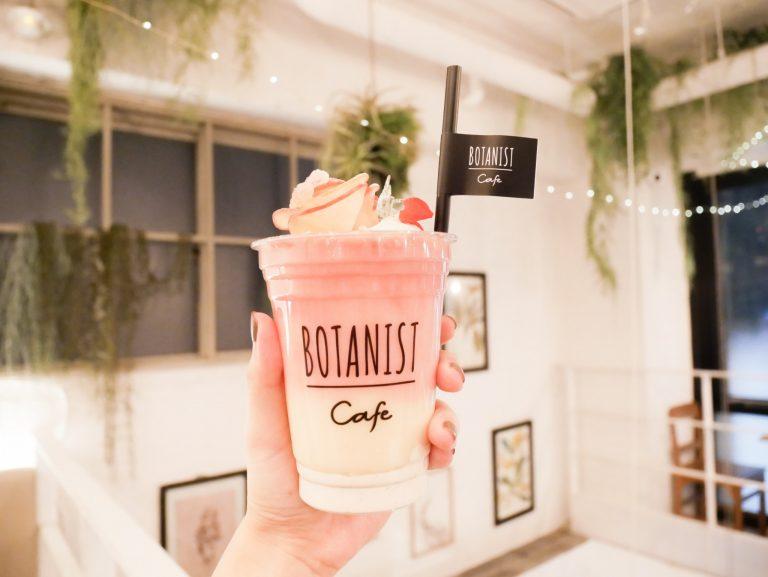 BOTANIST cafe スムージーボンボン