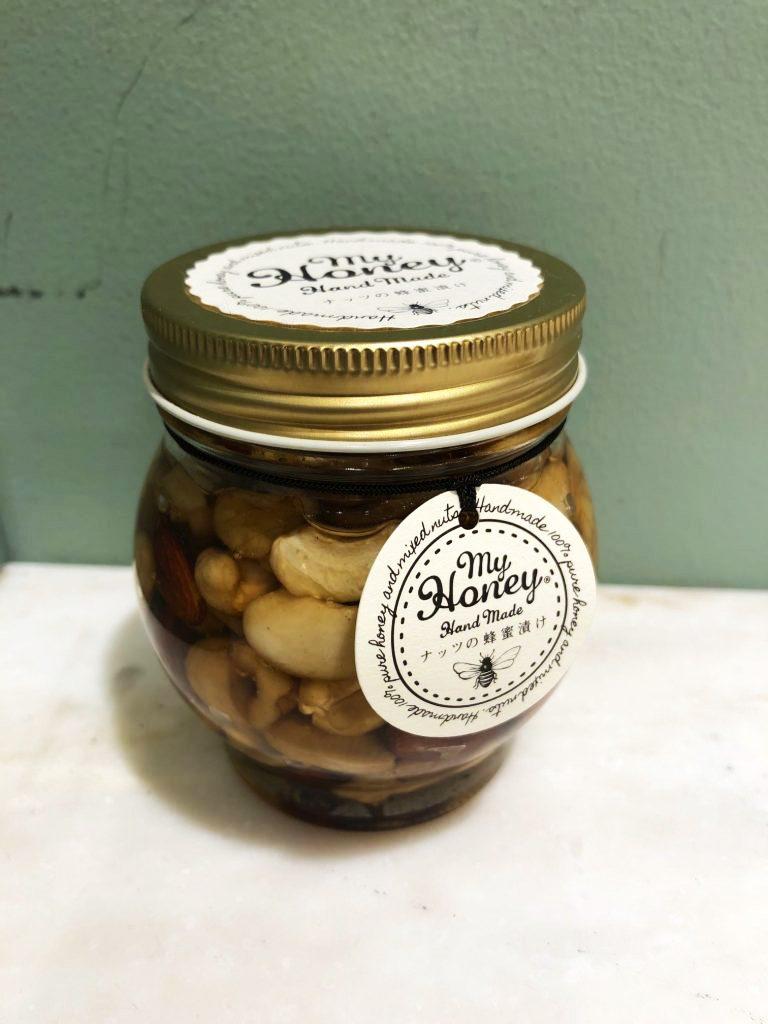 「My Honey ナッツの蜂蜜漬け」200g 2,800円(税込)