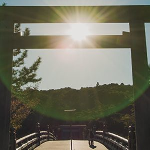 一生に一度は参拝したい!2019年は、三重・伊勢神宮を訪れる伊勢志摩旅行へ。