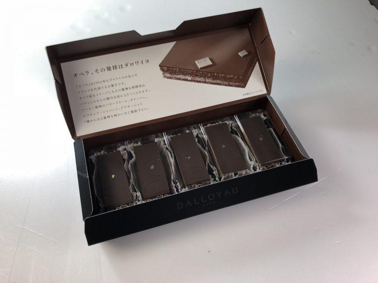 「オペラサンク」5個入 1,296円(税込)