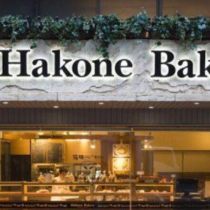 小さな町のパン屋さん。国内旅行で立ち寄りたい絶品ベーカリー4軒
