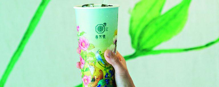 今年は本場でタピオカジュース!【台湾】おすすめカフェ〈春芳號〉へ。