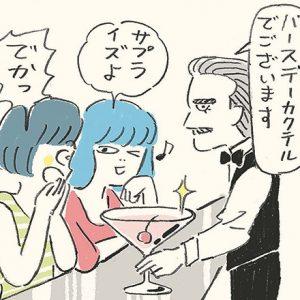 有名ホテルのバーテンダー伝授!初心者が知りたい、バーのマナー・楽しみ方。