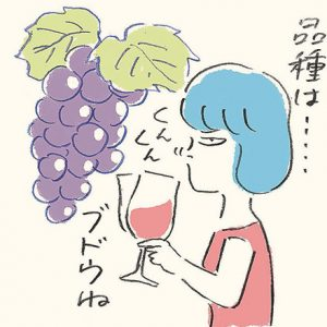 人気店ソムリエが教えてくれた!初心者が知りたい、ワインの楽しみ方。