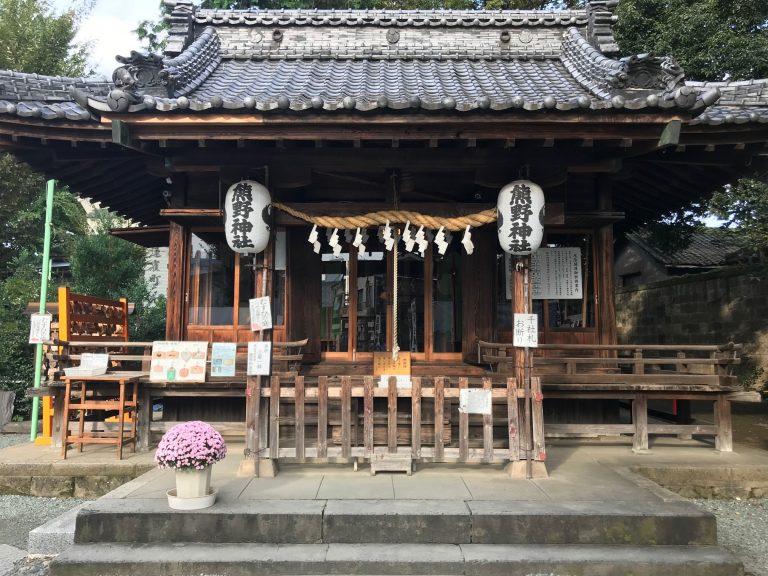 埼玉 川越 熊野神社