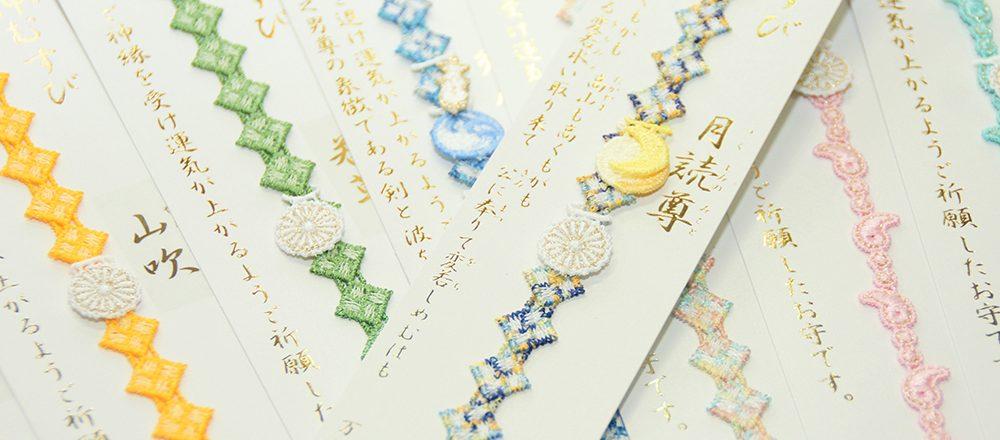 厄年さん必見!東京・全国にある、厄除けにおすすめの神社6選
