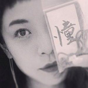 鎌倉幕府の祈願所〈明王院〉で年始メッセージをもらおう!