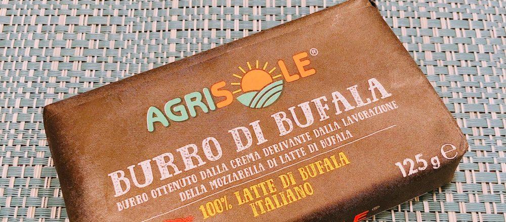 1日に7リットルしかとれない水牛ミルクで作る「BURRO DI BUFALA」~眞鍋かをりの『即決!2000円で美味しいお取り寄せ』第34回~