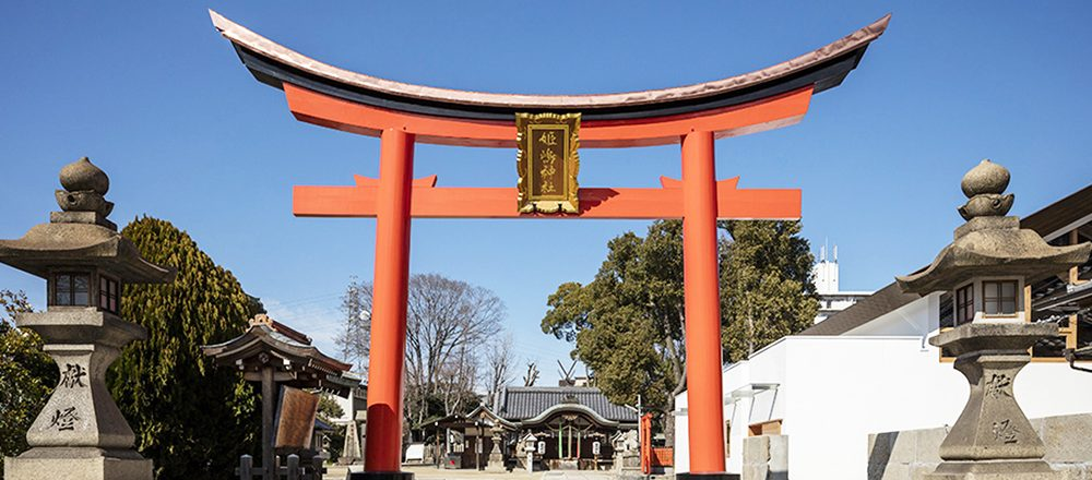 イラストで見るやりなおし神社 大阪姫嶋神社の参拝体験