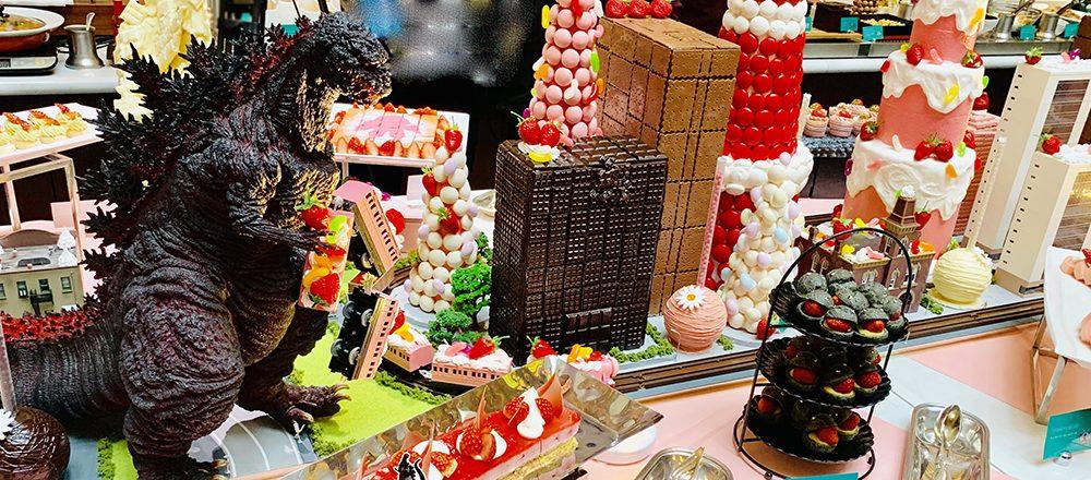 〈ストリングスホテル東京インターコンチネンタル〉にゴジラ襲来!?「イチ・ゴジラ」ランチブッフェ。
