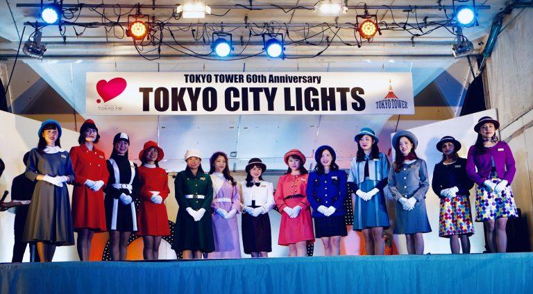 東京タワーの歴代制服が大集合で、いつの時代もかわいすぎ!