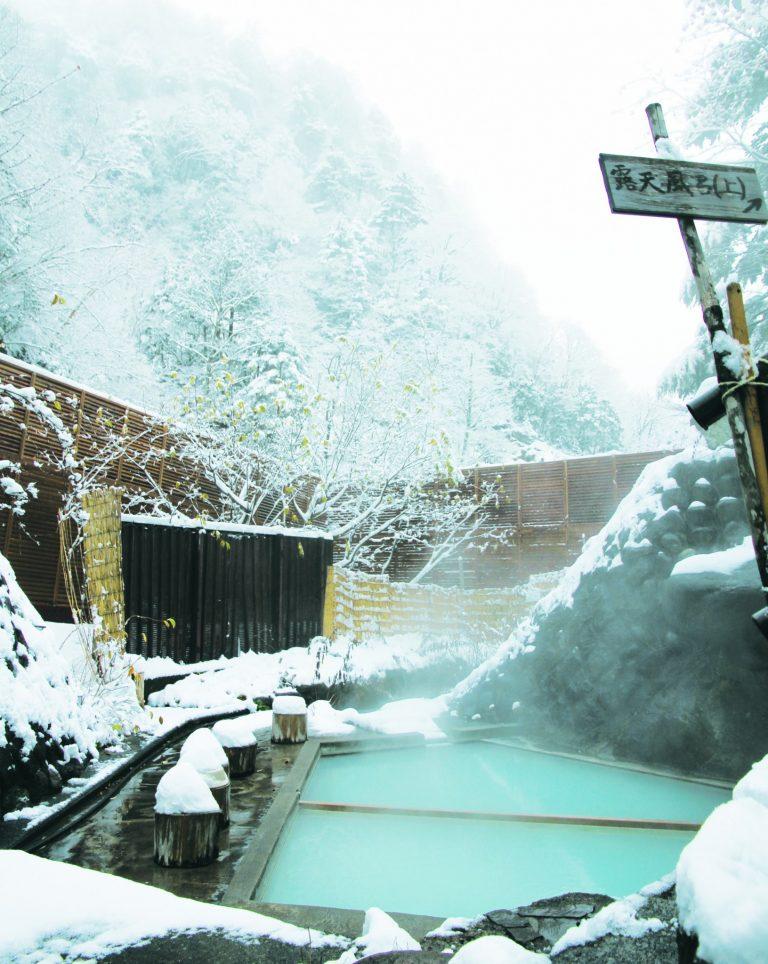 栃木・日光沢温泉