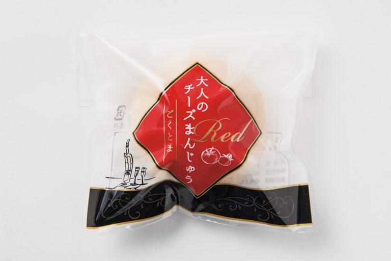 「おひさまチーズまんじゅう」120円