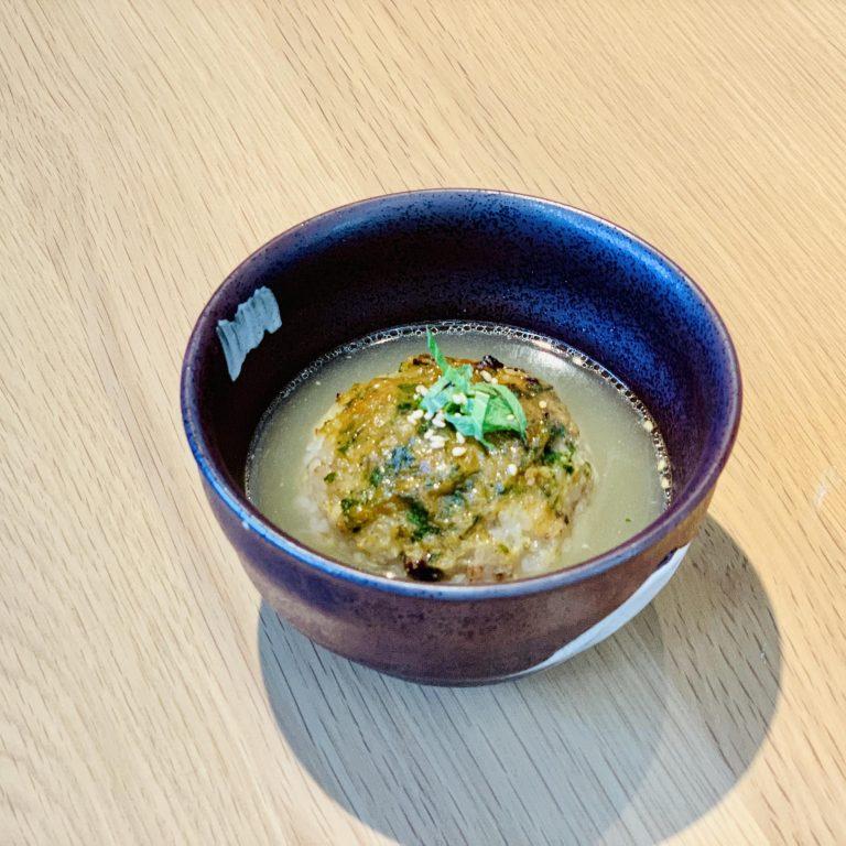 「大葉味噌の香り広がる鶏ガラスープ茶漬け」570円