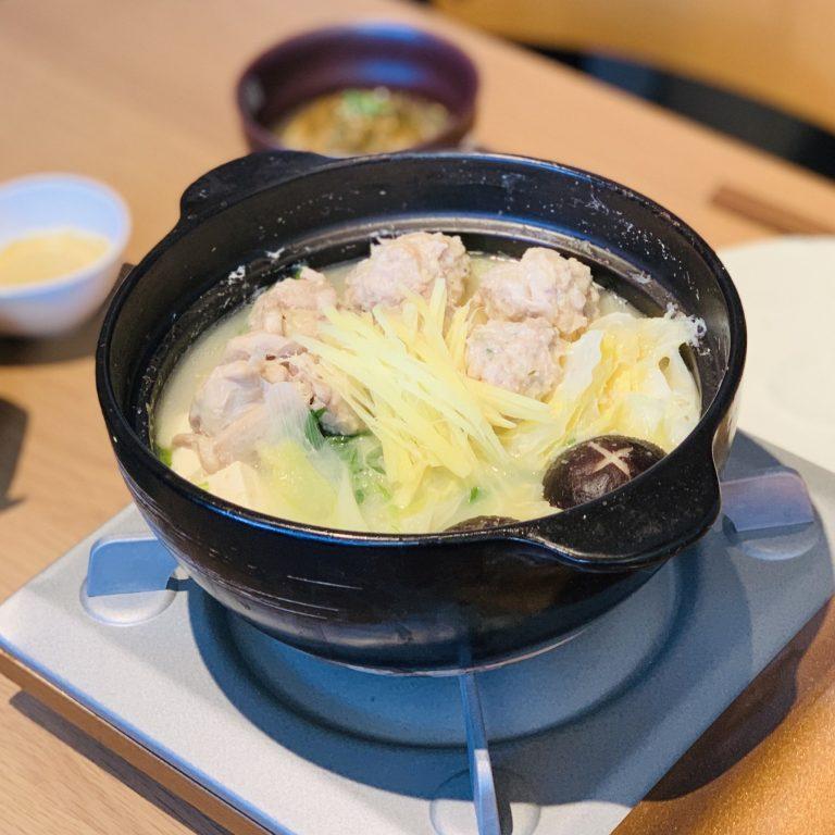 「カラダぽかぽか 鶏だし生姜鍋」1人前1,380円※注文は2人前から
