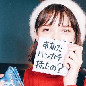 Alice's TOKYO Walk vol.27〈H TOKYO〉at Sangenjaya